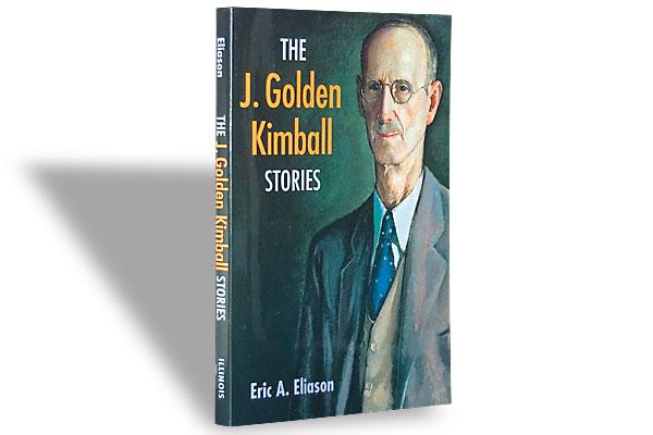 Edited by Eric A. Eliason